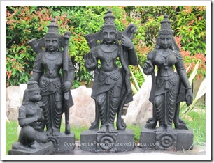 Bonsai Garden - Shri Rama Idol