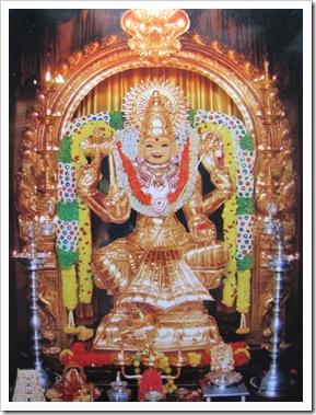 Gangamma Devi - Malleswaram