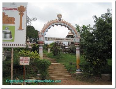 Matsyanarayana Temple