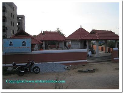 Pratyangira Temple