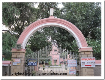 Rajarajeshwari Nagar