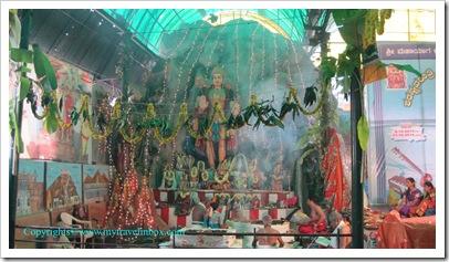 Yaga Mantapa - Gayatri Devi Temple