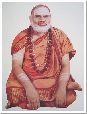 Bharathiteertha Swamiji - Sringeri
