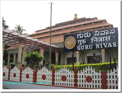 Gurunivasa