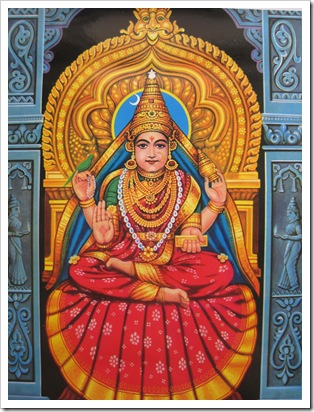 Sringeri Sharadamba
