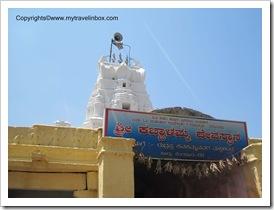 Kabbalamma Temple