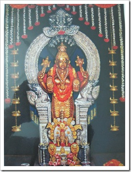 Sri Annapoorneshwari - Horanadu