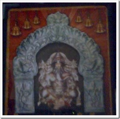Gante Ganesha