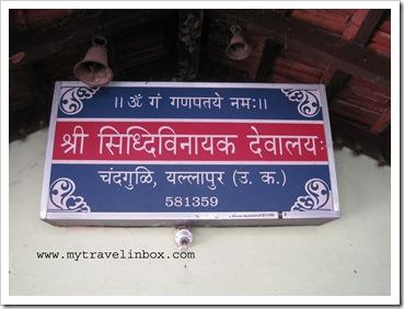 Siddivinayak Temple - Gante Ganesha